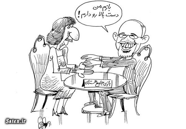 کاریکاتور هسته ای کاریکاتور مذاکرات کاریکاتور کاترین اشتون طنز جواد ظریف