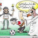 کشیدن کارت زرد و قرمز توسط داور فوتبال حرام اعلام شد !