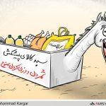 کمفروشی به سبد کالا رسید / وزن روغن و تخممرغ کمتر از مصوبه هیأت وزیران