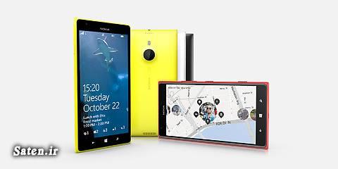 مشخصات Sony Xperia Z1 Compact مشخصات Samsung Galaxy Note مشخصات Nokia Lumia 1520 مشخصات HTC One مشخصات Apple iPhone 5S قیمت Sony Xperia Z1 Compact قیمت Samsung Galaxy Note قیمت Nokia Lumia 1520 قیمت HTC One قیمت Apple iPhone 5S