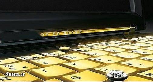 مشخصات لپ تاپ لوکس ترین لپ تاپ لپ تاپ Luvaglio گرانترین لپ تاپ قیمت لپ تاپ شرکت Luvaglio