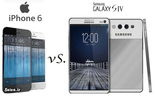 مشخصات آیفون 6 مشخصات iPhone 6 مشخصات iPhone 5c مشخصات Galaxy S5 قیمت آیفون 6 قیمت iPhone 6 قیمت iPhone 5c قیمت Galaxy S5