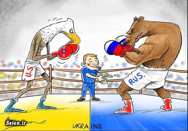 کاریکاتور روسیه کاریکاتور پوتین کاریکاتور اوکراین کاریکاتور اوباما کاریکاتور امریکا
