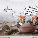 معاوضه قبرهای گران قیمت با ماشین یا ملک! + عکس