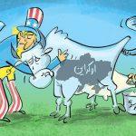 دلسوزان کشور اوکراین!/ کارتون