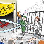 ادامه فعالیتهای اقتصادی (ب . ز) در زندان! + عکس