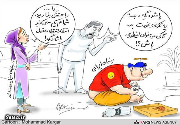 کاریکاتور سینما کاریکاتور برتر کاریکاتور بازیگران طنز سینما طنز بازیگران