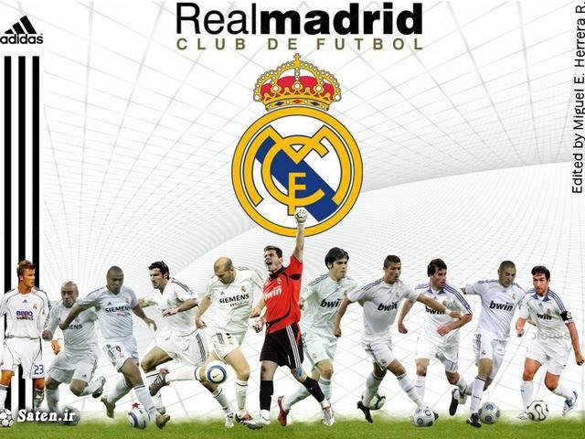 مدیرعامل رئال مادرید فلورنتینو پرز سود رئال مادرید درآمد رئال مادرید دارایی رئال مادرید ثروت رئال مادرید باشگاه رئال مادرید