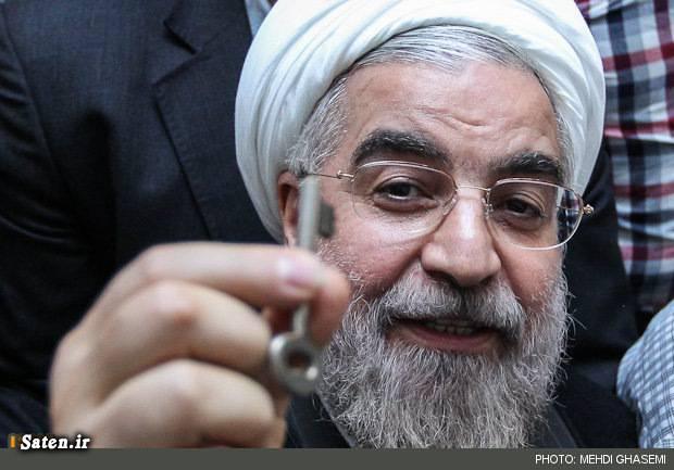 وعده حسن روحانی معروفترین وعده انتخاباتی کلید روحانی عملکرد حسن روحانی شعار حسن روحانی