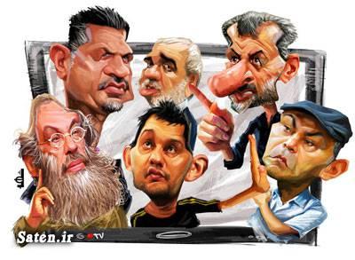 کاریکاتور مایلی کهن کاریکاتور دایی طنز ورزش طنز فوتبال طنز فتح الله زاده طنز دایی اخبار داغ ورزشی اخبار جالب ورزشی