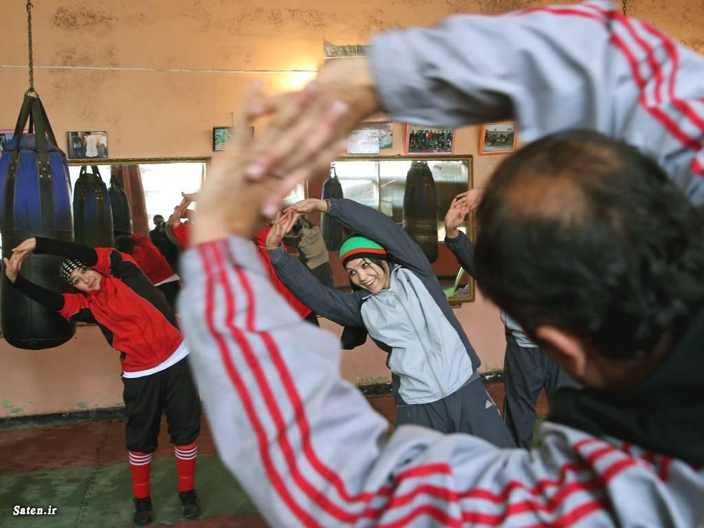 ورزشکاران افغانی زنان افغانی دختران افغانی بوکسورهای زن باشگاه بوکس افغانی المپیک افغانستان