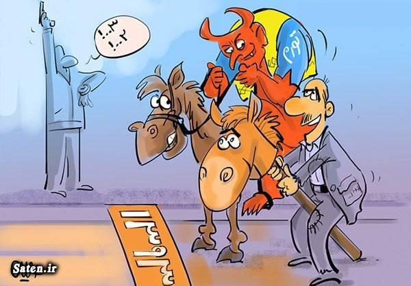 کاریکاتور قول تورم کاریکاتور تورم قیمت بنزین حامل های انرژی