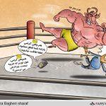 غول تورم 93 با مردم چه می کند؟! / کاریکاتور
