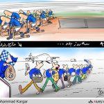 سفر جنجالی استقلال به عربستان + عکس