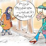 تب جراحی زیبایی در خانم های ایرانی + عکس