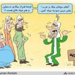 بیکاری و طلاق، عامل تروریست شدن! + عکس
