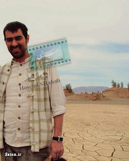 همسر شهاب حسینی شهاب حسینی زن شهاب حسینی جدید شهاب حسینی بیوگرافی شهاب حسینی