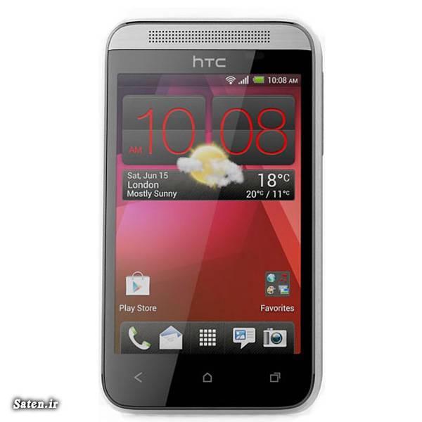 مشخصات Sony Xperia E Dual مشخصات GLX Sky مشخصات GLX Luster مشخصات Galaxy Young قیمت Sony Xperia E Dual قیمت HTC Desire قیمت GLX Sky قیمت GLX Luster قیمت Galaxy Young HTC Desire Galaxy Young