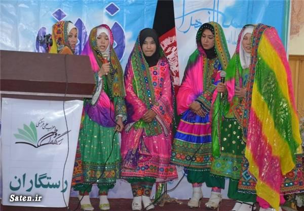 کمیته امام خمینی عروسی در افغانستان دختر افغانستان ازدواج در افغانستان