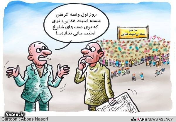 کاریکاتور سبد کالا طنز سبد کالا ثبت نام سبد کالا