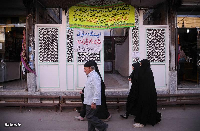 سایت رفاهی سایت refahi ثبت نام یارانه نقدی refahi.ir