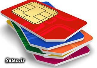 گرانترین سیم کارت قیمت سیم کارت فروشگاه سیم کارت فروش سیم کارت سیم کارت رند سیم کارت