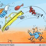 مسابقه افزایش درصدی قیمت ها! / کاریکاتور