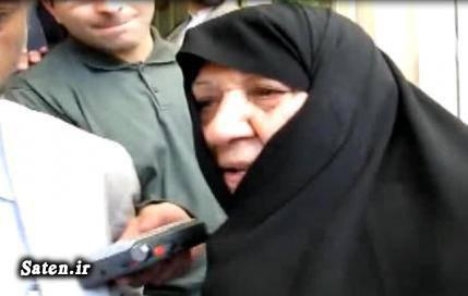 همسر هاشمی همسر رفسنجانی عفت مرعشی بیوگرافی عفت مرعشی