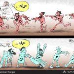 تروریستهای تکفیری از سوریه به اوکراین اعزام شدند! + عکس