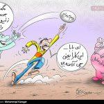 وامیبال بازی جدید وزارت ورزش و بانکهای عامل بر سر زوجهای جوان!!! + عکس