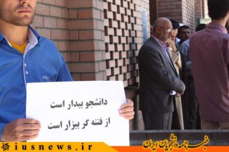 محمد خاتمی در دانشگاه محمد خاتمی دانشجویان دانشگاه شهید بهشتی