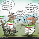 پیر سنی تیم ملی ایران در جام جهانی برزیل! / کاریکاتور