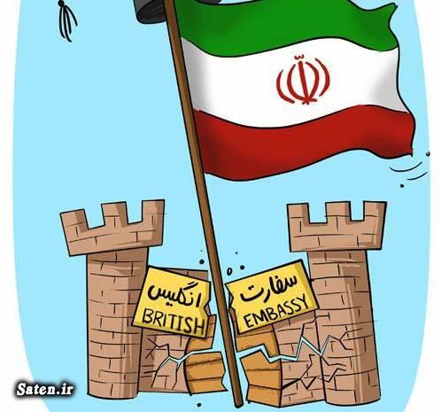 علی لاریجانی طنز علی لاریجانی طنز سیاسی