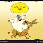 حمله داعش به شهر عرعر عربستان سعودی! / کاریکاتور