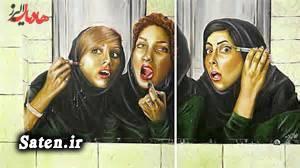 لوازم آرایش لانکوم کریل جولیان زن تهرانی زن ایرانی دختر تهرانی آرایش زن آرایش دختر