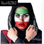 نقاشی پرچم ایران بر چهره الناز شاکردوست + عکس