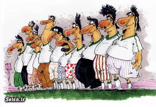 وام ازدواج طنز ورزشی طنز جام جهانی طنز اجتماعی ثبت نام وام ازدواج