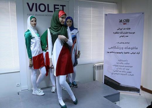 مدل مانتو مانک ایرانی لباس زنانه عکس شوی لباس شوی لباس خانه مد ایران اخبار جالب