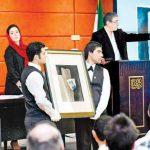"""فروش تابلو نقاشی """"سهراب سپهری"""" به قیمت 18 میلیارد + عکس"""
