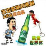 ابتکار جالب چینیها: «در بازکن سوارس» + عکس