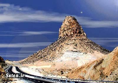 کوه باستانی پردیس عکس جالب درمان ایدز اخبار جالب ANTI HIV Mountain