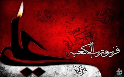 133878 520x325  وصیت نامه حضرت امام علی(ع) + پوستر های شهادت