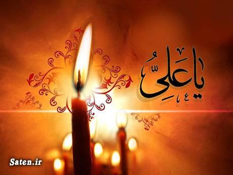 14414  وصیت نامه حضرت امام علی(ع) + پوستر های شهادت