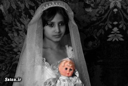 ازدواج کودکان ازدواج دختر آمار سنی ازدواج