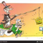 اولویت آل سعود…! / کاریکاتور