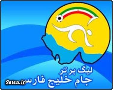 جدول لیگ برتر فوتبال برنامه لیگ برتر فوتبال اخبار ورزشی اخبار فوتبال