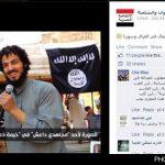 ازدواج داعشیها با کودکان خردسال! + عکس