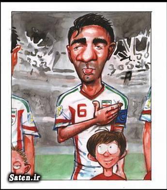 کاریکاتور ورزشی کاریکاتور بازیکنان بیوگرافی جواد نکونام