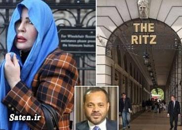 همسر وزیر هتل ریتز