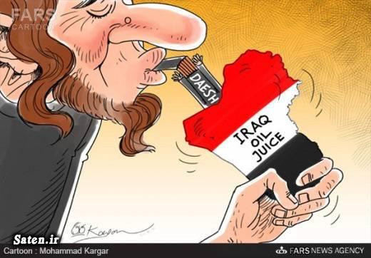 کاریکاتور داعش عکس داعش رهبر داعش داعش